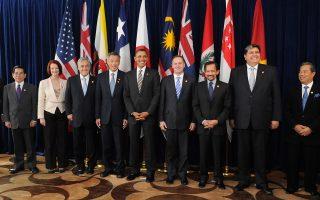 Οι ηγέτες των κρατών-μελών TPP και τα εν δυνάμει μέλη στη σύνοδο κορυφής TPP το 2010.