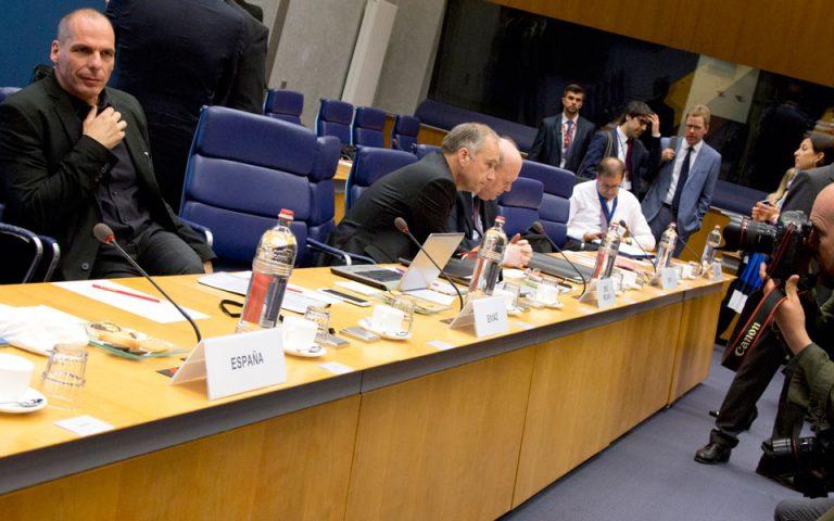 varoyfakis-ti-eipa-sto-eurogroup-2088969