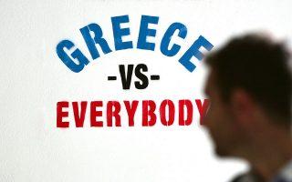 Σε ένα δρόμο της κεντρικής Αθήνας, σύμφωνα με το πρακτορείο AFP, κρύβεται μία ερμηνεία του ελληνικού προβλήματος.