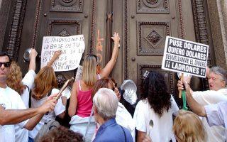 Αργεντίνοι διαδηλώνουν έξω από τράπεζα στο Μπουένος Αϊρες, τον Φεβρουάριο του 2002.
