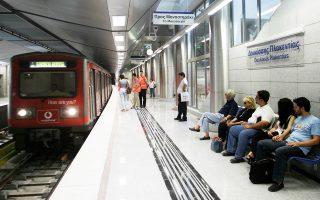 Αλλαγή «πολιτικής της εταιρείας» ζητάει το Σωματείο Εργαζομένων Λειτουργίας Μετρό Αθηνών από το υπουργείο Υποδομών.