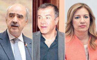 Οι κ.κ. Ευάγγελος Μεϊμαράκης, Σταύρος Θεοδωράκης και Φώφη Γεννηματά έχουν οικοδομήσει γραμμές επικοινωνίας, λόγω της κοινής προσπάθειας στο δημοψήφισμα.