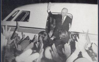 Ωρα 2.02, ξημέρωμα της 23ης προς την 24η Ιουλίου 1974, ο Κωνσταντίνος Καραμανλής φθάνει από το Παρίσι στο αεροδρόμιο του Ελληνικού. Στους δρόμους της Αθήνας ο κόσμος κρατούσε λευκές λαμπάδες.