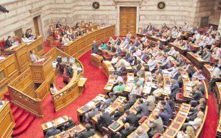 Ολονύκτια η συζήτηση στην Ολομέλεια της Βουλής χθες για την εξουσιοδότηση της κυβέρνησης να διαπραγματευτεί ώστε να επιτύχει συμφωνία με τους εταίρους.