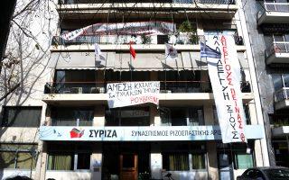 Στις 8 Μαρτίου, άτομα του αντιεξουσιαστικού χώρου είχαν πραγματοποιήσει συμβολική κατάληψη στα γραφεία του ΣΥΡΙΖΑ, ζητώντας να ικανοποιηθούν τα αιτήματα των αναρχικών απεργών πείνας.