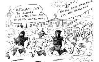 skitso-toy-andrea-petroylaki-17-07-150