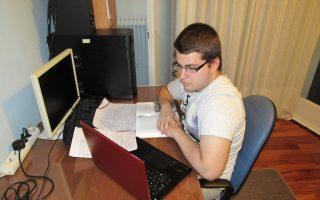 Εκτός από τη Φιλοσοφική Αθηνών ο Λευτέρης θα διεκδικήσει υποτροφία για σπουδές σε κάποιο ΑΕΙ των ΗΠΑ, μεταξύ των Princeton, Yale, Brown, Harvard, University of Pennsylvania.