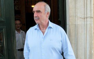 Ο κ. Μεϊμαράκης συνεκάλεσε νέα σύσκεψη των τομεαρχών Οικονομίας και Αγροτικής Ανάπτυξης και των πρώην υπουργών Γεωργίας.