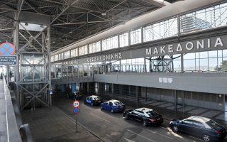 Το πιο ώριμο σχέδιο αποκρατικοποιήσεων αφορά τα περιφερειακά αεροδρόμια, στα οποία περιλαμβάνεται και ο αερολιμένας της Θεσσαλονίκης (φωτ.). Ο επενδυτής έχει υποσχεθεί έσοδα ύψους 10 δισ. ευρώ σε βάθος 40ετίας, εκ των οποίων το 1,2 δισ. ευρώ προκαταβολικά.