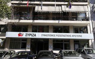 paraitithikan-17-meli-tis-k-e-toy-syriza-2095593