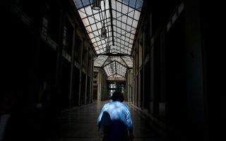 Στοά Αρσάκη. Φωτογραφία του Π. Γιαννακούρη από το Associated Press.