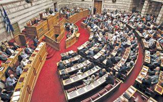Με τη «ρηξικέλευθη» πρότασή της, η κ. Κουλουφάκου εκτιμά ότι η συγκυβέρνηση θα συνεχίσει να καλύπτει τον αντιμνημονιακό χώρο, ενώ παράλληλα γλιτώνει την ντροπή να φέρνει νομοσχέδια - τέρατα στη Βουλή σε ένα άρθρο, προσπαθώντας να... μαντρώσει τους βουλευτές.