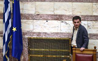 Ο Ελληνας υπουργός Οικονομικών, Ευκλείδης Τσακαλώτος στη Βουλή.