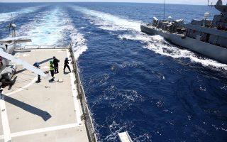 Κατά τη διάρκεια της ελληνικής άσκησης «Καταιγίς», στις 9 Ιουνίου έκανε την εμφάνισή του το κατασκοπευτικό πλοίο «Τσανταρλί» στο πεδίο βολής Ανδρου!