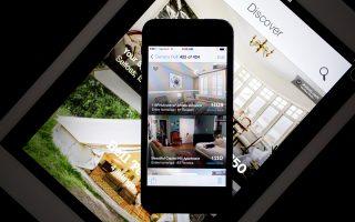 nees-ependyseis-ypsoys-1-5-dis-dol-stin-platforma-airbnb-2091513