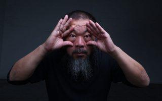 Την ευκαιρία να εκφράσουν την υποστήριξή τους προς τον Κινέζο εικαστικό Ai Wei Wei προσφέρει στους φιλότεχνους η διαδικτυακή εκστρατεία χρηματοδότησης της Βρετανικής Βασιλικής Ακαδημίας Τεχνών.