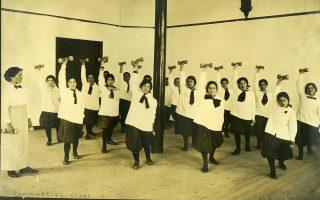 Τάξη γυμναστικής το 1914-1915 του Κολεγίου Ανατόλια στη Μερζιφούντα του Πόντου.