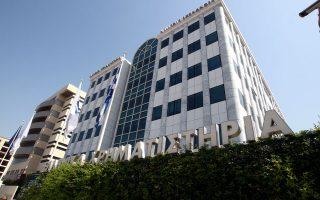 Ο αγγλικός οίκος αξιολόγησης FTSE, που κανονικά θα έπρεπε να αξιολογήσει την ελληνική αγορά στα τέλη του προσεχούς Σεπτεμβρίου, στο πλαίσιο της εξάμηνης αναθεώρησης των διεθνών δεικτών, ανακοίνωσε ότι, έως την Παρασκευή 24 Ιουλίου 2015, θα έχει αποφανθεί αναφορικά με το μέλλον του ελληνικού Χρηματιστηρίου.