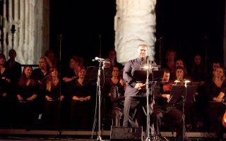Η Ορχήστρα και η Χορωδία της ΕΛΣ στο Ολυμπιείο.