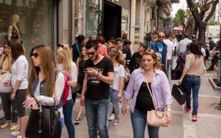 Οι ελεγκτές της ΓΓΔΕ θα βρίσκονται στον δρόμο και θα ζητούν αποδείξεις από τους καταναλωτές που εξέρχονται από καταστήματα, φροντιστήρια, ιατρεία, συνεργεία, μπαρ, εστιατόρια κ.λπ.