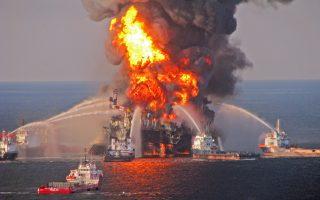 Η μετοχή της BP ενισχύθηκε κατά 5,3% στο χρηματιστήριο του Λονδίνου, με τους επενδυτές να εκτιμούν ότι έληξε η περίοδος αβεβαιότητας που υπήρχε σε σχέση με το πρόστιμο.