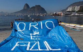 «Το Ρίο είναι μπλε». Με το σύνθημα αυτό, κάτοικοι και αθλητές έχουν διαμαρτυρηθεί ουκ ολίγες φορές στην παραλία Μποταφόγκο, στον κόλπο Γκουαναμπάρα του Ρίο ντε Τζανέιρο, σχετικά με τη ρύπανση των υδάτων και με φόντο τους Ολυμπιακούς Αγώνες του 2016.