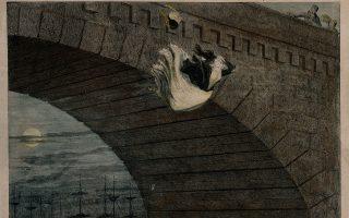 «Απορο κορίτσι πηδά από γέφυρα, η ζωή της κατεστραμμένη από τον αλκοολισμό».