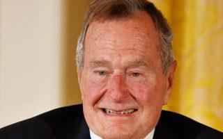 Στο Ιατρικό Κέντρο Μέιν νοσηλεύεται ο πρώην πρόεδρος Τζορτζ Μπους ο πρεσβύτερος και βρίσκεται σε σταθερή κατάσταση.