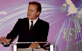 Η Βρετανία, μια χώρα που έχει χαρακτηριστεί ιδανική για το ξέπλυμα μαύρου χρήματος, πρέπει να «τακτοποιήσει την κατάσταση αυτή», δήλωσε ο πρωθυπουργός Ντέιβιντ Κάμερον.