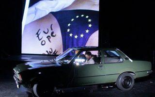 Σκηνή από τη θεατρική-κινηματογραφική δράση της ομάδας Erasers.