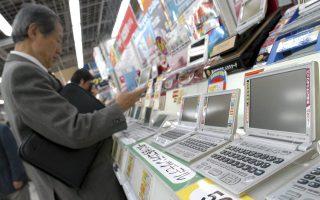 Η Casio Computer είχε αυξημένες πωλήσεις στην Κίνα, αλλά διατηρεί επιφυλάξεις για επέκταση της παραγωγής εκεί