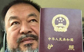 Με το διαβατήριό του, που είχε κατασχεθεί από την αστυνομία, φωτογραφήθηκε ο Κινέζος καλλιτέχνης Αϊ Γουέι Γουέι, που μπορεί πλέον να ταξιδέψει όπου θέλει.