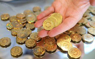 Στον συνεργατικό χώρο του TheCube, όπου στεγάζονται 20 νεοφυείς ελληνικές επιχειρήσεις, λειτουργούσαν άλλα δύο ATMs για bitcoins.