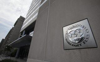 Θα πρέπει να υπάρχει «συγκεκριμένη και σαφής» συμφωνία για το πώς θα γίνει η ελάφρυνση του χρέους, προτού το νέο πρόγραμμα υποβληθεί στο Συμβούλιο του ΔΝΤ, τόνισε αξιωματούχος του Ταμεί