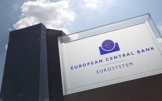 Ο λογαριασμός θα εξαρτηθεί από τις επιπτώσεις της τρέχουσας αβεβαιότητας στις επιχειρήσεις και τις μακροοικονομικές παραδοχές που θα χρησιμοποιήσει η ΕΚΤ για την πορεία της οικονομίας τα επόμενα χρόνια.