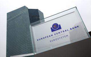 Η ΕΚΤ, σε συνεργασία με τον Ενιαίο Εποπτικό Μηχανισμό, μετά το καλοκαίρι θα προχωρήσει στην αξιολόγηση της κατάστασης των τραπεζών, μέσω stress test, και με βάση τα ευρήματα θα καθορίσει τις κεφαλαιακές ανάγκες της κάθε τράπεζας.
