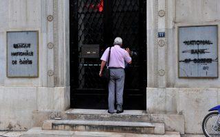 Η Κομισιόν εκτιμά ότι μετά την τραπεζική αργία και τα capital controls, η Ελλάδα θα βιώσει ύφεση της τάξης του 2% με 4%.