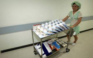 Σήμα κινδύνου από όλα τα νοσοκομεία για τις προμήθειες τροφίμων.
