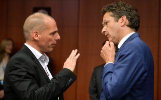 to-apotelesma-kritirio-gia-to-eurogroup0