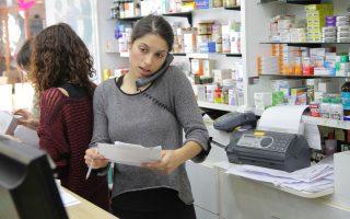 Η τροφοδοσία των φαρμακείων της χώρας γίνεται κάθε μέρα όλο και πιο δύσκολη.