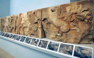Η εξαιρετικά πλούσια έρευνα του Luigi Beschi περιλαμβάνει την αποκάλυψη της δομής της ζωφόρου του Παρθενώνα.