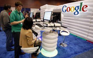 Οι καταγγελίες εναντίον της Google για μονοπωλιακή συμπεριφορά αυτή τη φορά αφορούν την τεχνολογία των online διαφημίσεων.