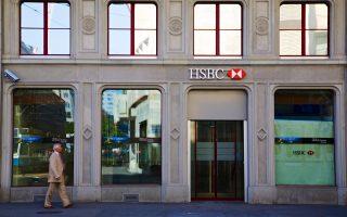Επιχειρηματίας έξω από κατάστημα του ελβετικού βραχίονα της HSBC στη Ζυρίχη.