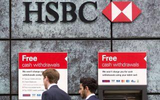 Δύο χρόνια μετά το πρόστιμο 1,9 δισ. δολ. για το ξέπλυμα «μαύρου» χρήματος, η τράπεζα δεν έχει ακόμα συμμορφωθεί, αναφέρει η σχετική έκθεση.