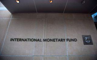 Η Ελλάδα παραμένει μέλος του ΔΝΤ, σημειώνει το Ταμείο, με δικαιώματα ψήφου και εκπροσώπηση στο συμβούλιο.
