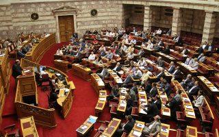Η χθεσινή ψήφιση για το πρόγραμμα - γέφυρα βοήθησε στην αποκατάσταση της εμπιστοσύνης των εταίρων προς την κυβέρνηση