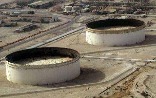 Η επιστροφή του Ιράν στις διεθνείς αγορές πετρελαίου αναμένεται να οδηγήσει σε πτώση της τιμής της ενέργειας, περιορίζοντας το έλλειμμα τρεχουσών συναλλαγών της Τουρκίας.