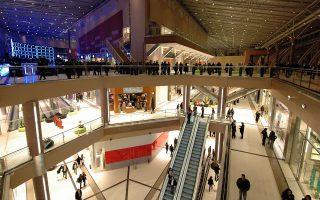Κατά το πρώτο τρίμηνο του έτους, η λειτουργική κερδοφορία των τριών κέντρων (Athens Mall και Golden Hall στο Μαρούσι και Mediterranean Cosmos στη Θεσσαλονίκη) ενισχύθηκε κατά 5%, σε σχέση με την αντίστοιχη περσινή περίοδο και ανήλθε σε 10,3 εκατ., έναντι 9,8 εκατ.