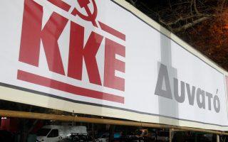kke-adiexodi-i-kyvernitiki-politiki0