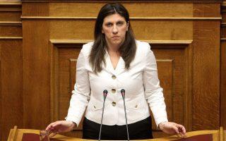 Την παραίτηση της κ. Κωνσταντοπούλου ζήτησε ευθέως χθες και η κ. Ντόρα Μπακογιάννη.